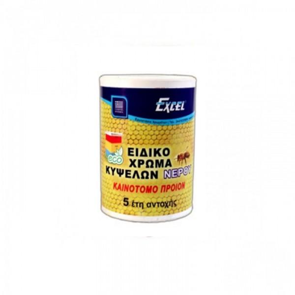 Ειδικό Χρώμα Κυψελών Νερού - EXCEL