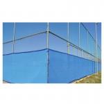 Δίχτυ σκίασης Ε125 μπλε 2m x 50m