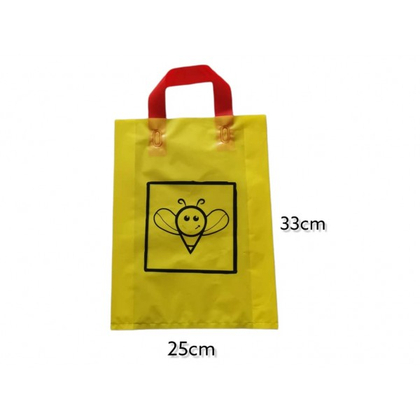 Σακούλα Δώρου Κίτρινη Για 2 Βάζα 720ml (10 τεμ)