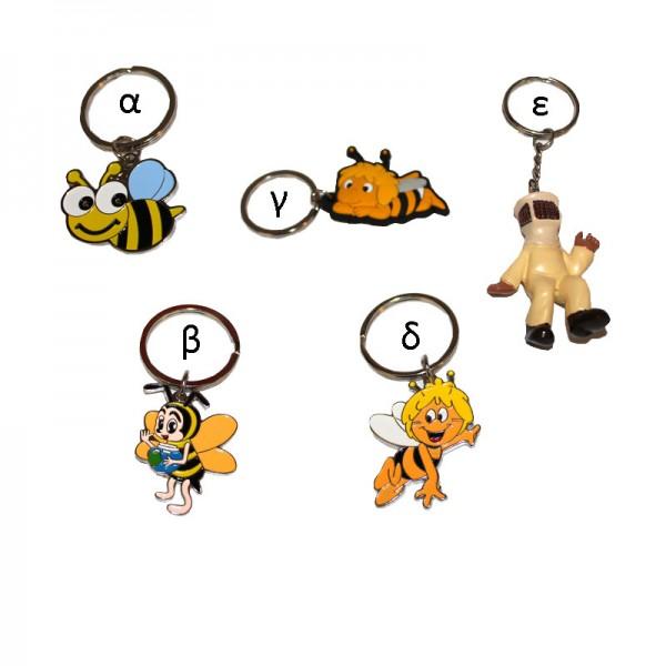Μελισσοκομικά μπρελόκ